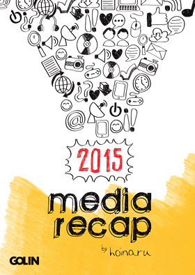 ebook 2015 Media Recap