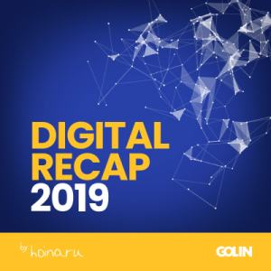 ebook Digital Recap 2019